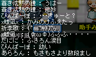 20070730191435.png
