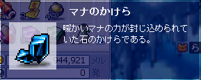 20071031231504.png