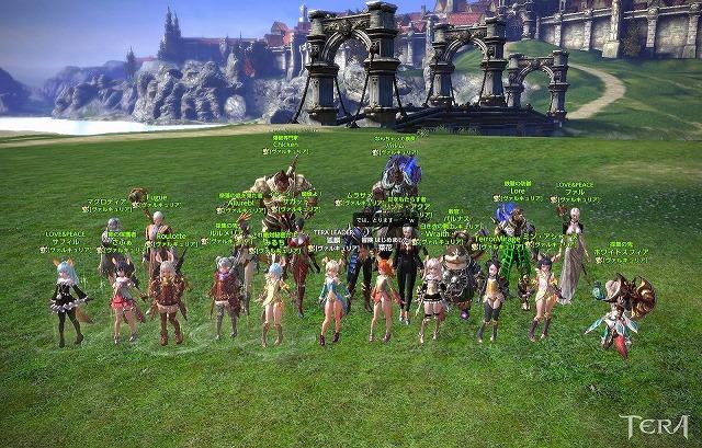 TERA_ScreenShot_20110929_002651.jpg