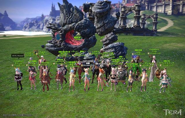 TERA_ScreenShot_20110929_002752.jpg