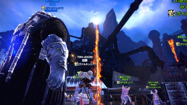 TERA_ScreenShot_20111125_225422.jpg