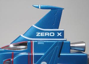 zerox_13.jpg