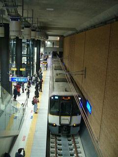 ドーム前駅_2009-03-20