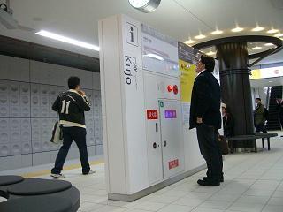 九条駅_2009-03-20