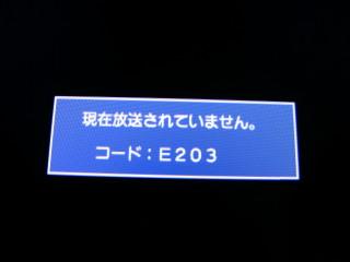 コード:E203_2009-07-28