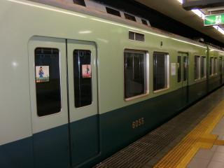 出町柳駅(2)_2009-09-12