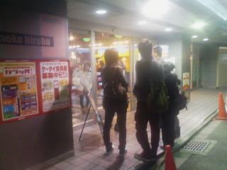 高校生のひろば(秋)(10)_2009-10-25