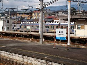 橋本駅_2008-01-06
