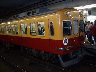 1900系特急色(2)_2008-12-20
