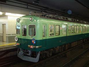 1900系通勤色(2)_2008-12-20