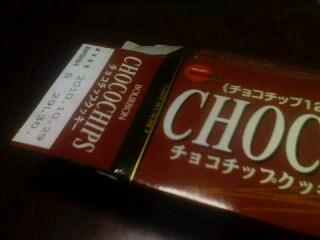 親切なおばあさん_2009-12-15