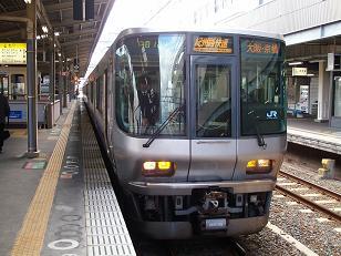紀州路快速(223系)(和歌山駅)_2009-01-06