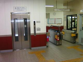 九条駅(奈良県)(2)_2009-09-21