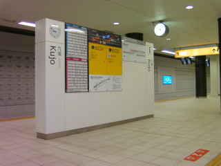 九条駅(大阪府)(2)_2009-09-21