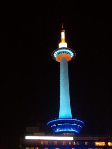 京都タワーライトアップ!