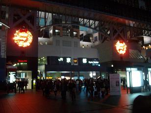 夜の京都駅中央口