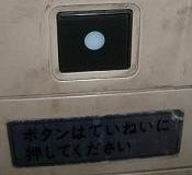 『○』って何よ!?(2)