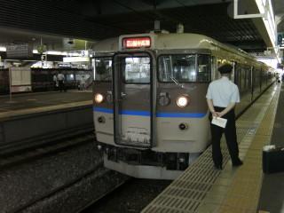 岡山駅到着!!_2009-08-05