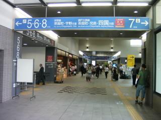 改札内通路_2009-08-05