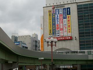 三宮駅(ポートライナー)(遠足)_2009-05-08