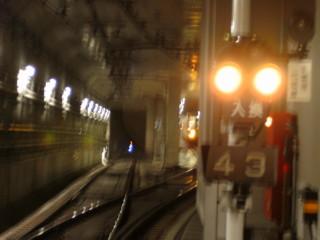 桜川駅(3)_2009-09-21