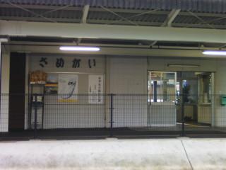 田舎の醒ヶ井駅_2009-07-26