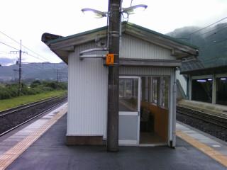 醒ヶ井駅の待合室_2009-07-26