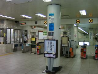 終電が出た後の改札口_2009-08-05
