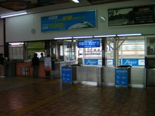 津山駅(4)_2009-08-06