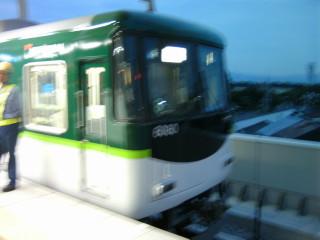 淀駅下り線ホーム(リニューアルオープン)(5)_2009-09-12