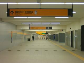 淀駅下り線ホーム(リニューアルオープン)(12)_2009-09-12