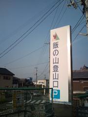 01_Start