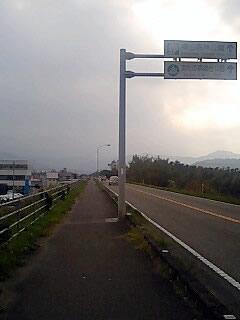 県道21号線