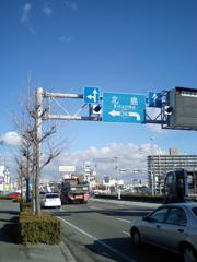 04_左折(6.6km)