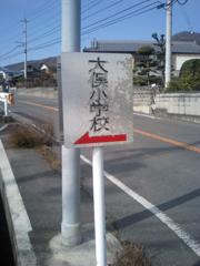 06_折り返し地点.jpg