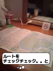 00_ルートをチェック(皇居ラン)