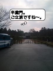 02_半蔵門をスタート(皇居ラン)