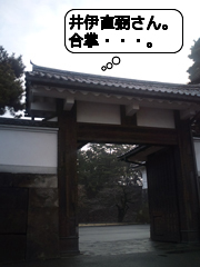05_桜田門をくぐります(皇居ラン)