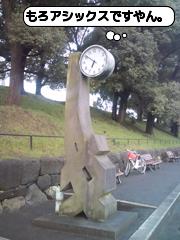 07_アシックス風時計台(皇居ラン)