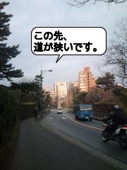 11_狭くなってるところがある(皇居ラン)