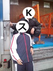 20090416_Kさんと