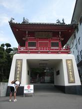 7番札所_十楽寺