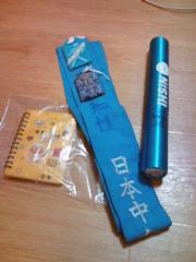 blue_tasuki_01