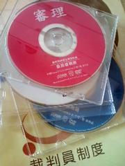 dvd_shinri