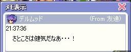 2_20080513005702.jpg