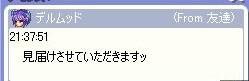 3_20080513005743.jpg