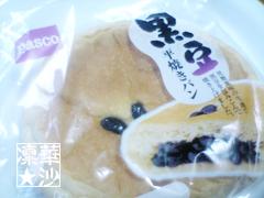 黒豆平焼きパン
