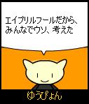 芦屋マンホールその2(?)