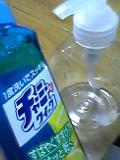 洗剤の容器・・・