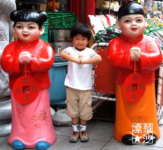 南京街入り口